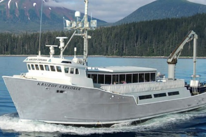 Kruzof Explorer, Remote Alaska Adventure ex Ketchikan to Sitka