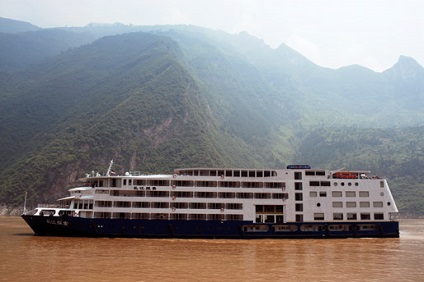 Yangzi Explorer, Treasures of China 2020 ex Shanghai to Beijing
