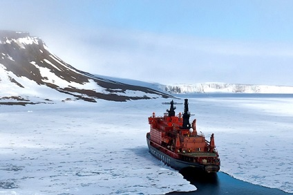 QUARK EXPEDITIONS - NORTH POLE: THE ULTIMATE ARCTIC ADVENTURE